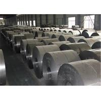Buy Good Decoration Effect Mild Steel Coil , Cold Rolled Steel Strip Coil at wholesale prices