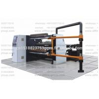 China E High speed paper or plastic film slitter rewinder for labelstock,Bopp,PET,CPP,PVC ect printing and package industries on sale