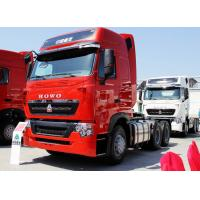 Buy cheap Sinotruck Howo T7H tractor truck from wholesalers
