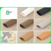 Quality New Type Kraft Fabric DIY Art Washable Kraft Paper Fabric with 0.55mm Thickness for sale