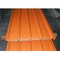 Quality Yellow Corrugated Steel Sheets 0.12mm - 0.8mm Thickness For Building Material for sale