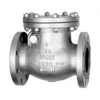 Quality rubber flap check valve for sale