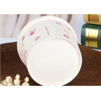 Quality Eco Friendly Disposable Paper Bowls , To Go Soup Bowls 6- Colour Printing for sale