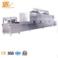 Quality Industry Tunnel Type Fruit And Vegetable Sterilizing Machine Nice Seal for sale
