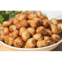 Quality Soya Bean Snacks, Broad Beans Snack for sale - soyabeansnacks