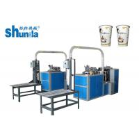 Quality Professional  Paper Coffee Cup Making Machine 135-450GRAM for sale