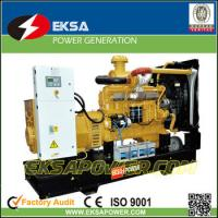 Quality 50KVA-537KVA Shangchai diesel generator sets for industrial power backup for sale