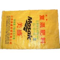 Quality Durable PP Woven Packaging Bags , Chemicals / Industrial Polypropylene Sacks for sale