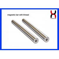 China 12000 GS Permanent Magnet Rod , Strong Rare Earth Magnetic Filter Tube on sale