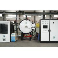 Quality High Temperature Vacuum Furnace / Rapid Cooling Vacuum Sintering Furnace for sale