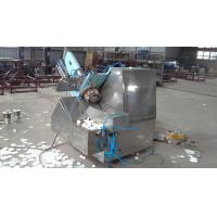 Quality Fully Automatic Paper Cake Cup Machine Boat Shaped / Round Paper Cups for sale