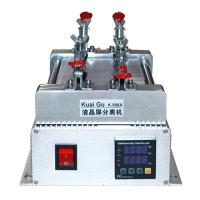 China Mobile Phone Repairing Tools Silver LCD Separator For Lcd Separating on sale