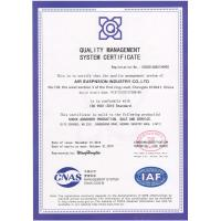 Air Suspension Industry Co.,Ltd Certifications