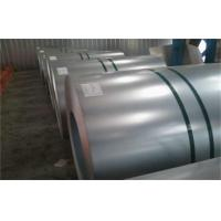 Quality JIS C2552 Cold Rolled Steel Coils H50W1300 / H50W800 / H50W600 For Household Appliances for sale