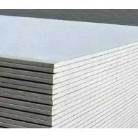 Quality 1800*1200mm Gypsum Board for Exterior Wall(Drywall) for sale