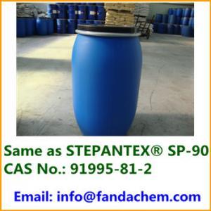 China Palm-based Esterquats for Fabric Softeners,CAS:91995-81-2,Hangzhou Fandachem Co.,Ltd on sale