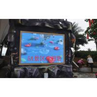 Quality Programmable Led Outdoor Advertising Board , P4 SMD 2121 Led Outdoor Advertising Screens for sale