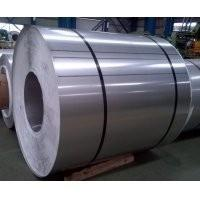 Quality Incoloy 825 steel coil for sale