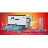 Quality Semi Auto Die Cutting And Creasing Machine / Automatic Die Cutting Machine for sale