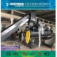Quality PET bottle label remover machine for sale