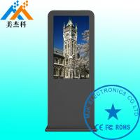 Quality Dustproof High Resolution Advertising Digital Signage Touch Kiosk For Commercial Buildings for sale