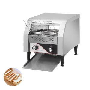 Quality CE Certificate 2200W 560mm Electric Toaster Machine for sale