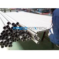 Quality SMLS Duplex Stainless Steel Seamless Tube S31803 / S32205 / S32750 for sale