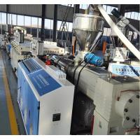 China Fully Automatic Twin Screw PVC Foam Board Production Line For Kitchen Cabinet Board on sale