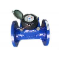 Irrigation Mechanical Water Meter