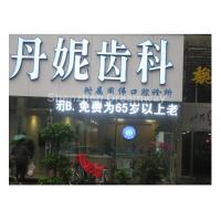 China Semi-Outdoor Programmable P 10 LED Moving Message Display Panel 1W to Show Texts For shop doorway on sale