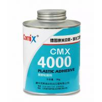Quality Fast Drying Conveyor Belt Adhesive Flame Retardant For PVC Conveyor Belt Joint for sale