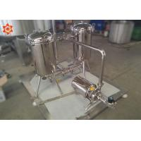 Quality 150L - 1000 L / Time Dairy Milk Production Machinery Washable Coffe Filter for sale