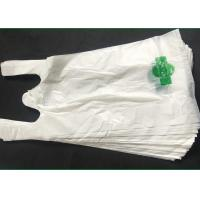 Quality Superior Biodegradable Plastic Packaging White Garbage Bags Disposable for sale