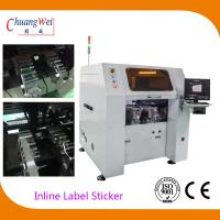 China HTP10S-00 High Speed Sticker Machine With 1130*1096*1426mm Working Area on sale