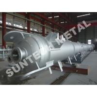 Quality 316L Stainless Steel Tray Type  Column Distillation Tower for TMMA for sale