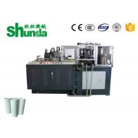 China CE Certified Paper Cups Manufacturing Machines Customerized Color And Components on sale