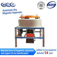 Quality New development electromagnetic separator for dried-powder for sale
