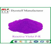China Powder Reactive Violet P-R Fabric Reactive Dyes For Cotton Fabric Printing on sale