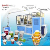 China Auto Collection Automatic Packing Machine Paper Cup Forming Machine 12/32 Oz Capacity on sale