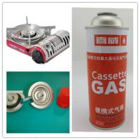 Quality Diam 65mm Straight Aerosol Can Empty Can for butane Gas Camping for sale