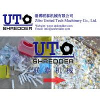 Buy Solid Waste Shredder/Medical Waste Shredder / double shaft shredder/Biomedical waste shredder/two rotor crusher at wholesale prices