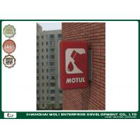 Quality Supermarket / Shopping mall advertising light box display , double sided light box for sale