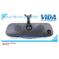 Quality auto-dimming rearview mirror car dvr with car camera and high digital Panel MP5 for sale