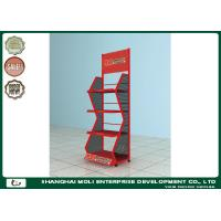 Quality POP promotional displays in supermarket best seller metal display rack  with four layers for sale