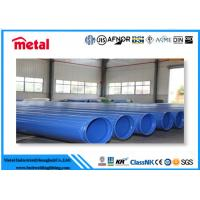 Quality Carbon Steel Epoxy Lined Steel Pipe for sale