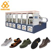 Quality Two Layer Shoe Sole Mould Making Machine , Safety Shoe Making Machine Low Labour for sale