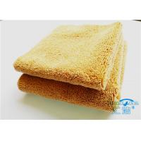 15mm High Pile Micro Fiber Cleaning Cloth Towel No Fading For Bathroom