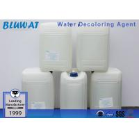 Buy cheap Flocculant Polymer for Sugar Industry Wastewater Color Removal from wholesalers