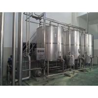 Quality Reliable Honey Production Line / Purify Extraction Refining Machine Silver Color for sale