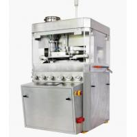 Buy High Capacity Rotary Tablet Press Machine , Automatic Pill Press Machine at wholesale prices